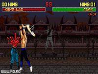 Cкриншот Mortal Kombat 2, изображение № 289169 - RAWG