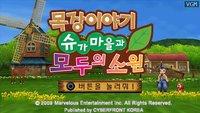 Cкриншот Harvest Moon: Hero of Leaf Valley, изображение № 2096255 - RAWG