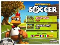 Cкриншот Морхухн: Эпидемия футбола, изображение № 459273 - RAWG