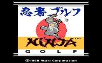 Ninja Golf screenshot, image №741624 - RAWG
