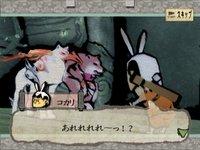 Cкриншот Okami, изображение № 522878 - RAWG