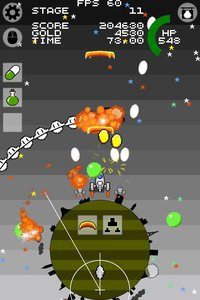 Cкриншот Warawara Invaders, изображение № 861045 - RAWG