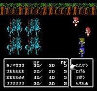 Final Fantasy II (1988) screenshot, image №729642 - RAWG