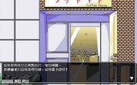 Cкриншот Invitations from Fantastic Stories, изображение № 340302 - RAWG