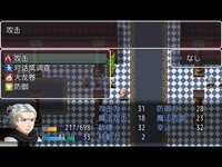 Cкриншот 火焰英雄之圣火徽章, изображение № 2133303 - RAWG