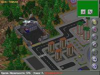 Cкриншот Олигархия, изображение № 412673 - RAWG