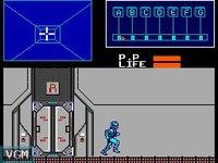 Cкриншот Cyborg Hunter, изображение № 2149745 - RAWG