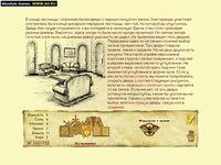 Cкриншот Игровая матрица, изображение № 328732 - RAWG