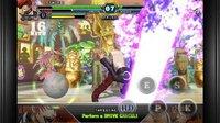 Cкриншот THE KING OF FIGHTERS-i 2012(F), изображение № 2049421 - RAWG