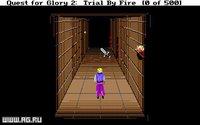 Cкриншот Quest for Glory 2: Trial by Fire, изображение № 290383 - RAWG