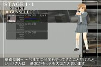 Cкриншот Gunslinger Girl Volume I, изображение № 2723134 - RAWG