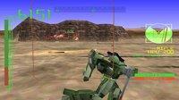 Armored Core: Master of Arena screenshot, image №1627884 - RAWG
