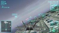 Cкриншот Ace Combat X: Skies of Deception, изображение № 804242 - RAWG