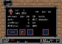 Tōgi Ō: King Colossus screenshot, image №759594 - RAWG