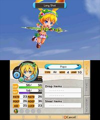 Cкриншот Stella Glow, изображение № 780959 - RAWG