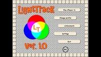 LightTrack screenshot, image №693918 - RAWG