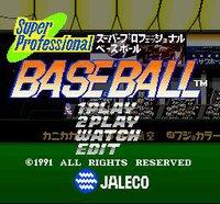 Cкриншот Super Bases Loaded, изображение № 762740 - RAWG