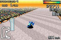 F-Zero: GP Legend screenshot, image №731821 - RAWG