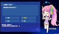 Cкриншот Puzzle Sisters:Foer 谜题姐妹:菲迩, изображение № 694006 - RAWG
