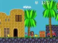 Cкриншот SEGA Mega Drive Classic Collection Volume 2, изображение № 571811 - RAWG