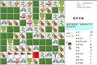 Cкриншот 荒野寻踪, изображение № 838675 - RAWG