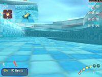 Cкриншот Re-Volt, изображение № 299384 - RAWG
