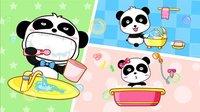 Baby Panda's Daily Life screenshot, image №1594583 - RAWG