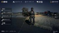 Fallalypse screenshot, image №654523 - RAWG