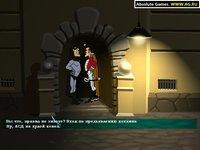 Cкриншот Приключения поручика Ржевского, изображение № 329358 - RAWG