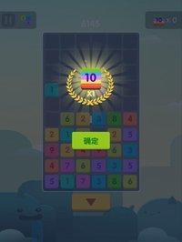 Cкриншот Tens Up-Merge Blocks, изображение № 2053257 - RAWG
