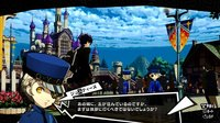 Persona 5 Royal screenshot, image №2186918 - RAWG