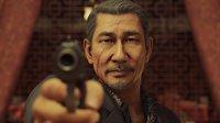 Yakuza: Like a Dragon screenshot, image №2226092 - RAWG