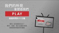 Cкриншот WE BECOME WHAT WE BEHOLD 中文版, изображение № 1045101 - RAWG