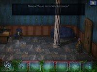 Cкриншот Туманный Ёж 2: Колючий космос, изображение № 464596 - RAWG