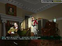 Cкриншот Приключения поручика Ржевского, изображение № 329356 - RAWG