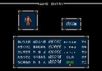 Tōgi Ō: King Colossus screenshot, image №759592 - RAWG