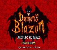 Demon's Crest (1994) screenshot, image №761475 - RAWG