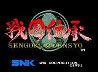 Sengoku (1991) screenshot, image №740148 - RAWG
