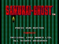 Cкриншот SAMURAI-GHOST, изображение № 786882 - RAWG