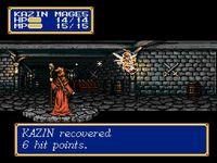 Cкриншот Shining Force II: The Ancient Seal, изображение № 768081 - RAWG