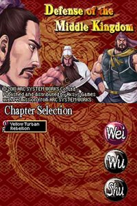 Cкриншот Defense of the Middle Kingdom, изображение № 257411 - RAWG