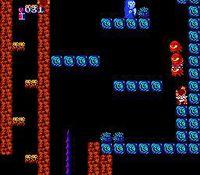 Kid Icarus (1986) screenshot, image №731278 - RAWG