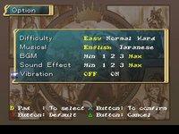 Cкриншот Rhapsody: A Musical Adventure (1998), изображение № 764062 - RAWG
