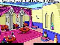 Cкриншот Quest for Glory 2: Trial by Fire, изображение № 290388 - RAWG