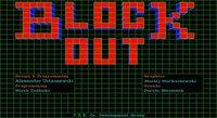 Blockout (1991) screenshot, image №738889 - RAWG