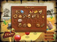 Cкриншот Арабика, изображение № 494064 - RAWG