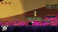 Cкриншот Duru, изображение № 2525346 - RAWG