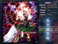 Touhou Chireiden ~ Subterranean Animism. screenshot, image №2497862 - RAWG