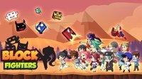 Cкриншот Block Fighters, изображение № 2187459 - RAWG