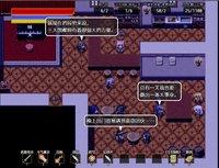 Cкриншот 奇幻与砍杀 Fantasy & Blade Ⅱ, изображение № 2183492 - RAWG